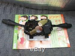 Cedric Skyline Stagea Laurel Genuine Combination Switch Light Dimmer Wiper