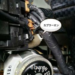 R34 Skyline Back Fog Light Turn Signal Lever Dimmer Switch